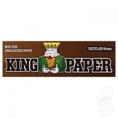 SEDA KING PAPER BROWN MINI SIZE